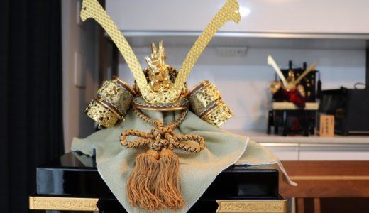 端午の節句って何なんでしょうね?その意味、由来と、鎧兜・五月人形を飾る理由、鯉のぼりをあげる理由を調べてみました。