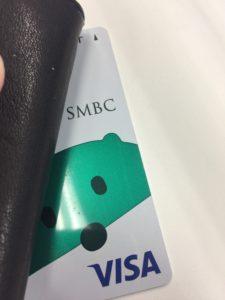 DAZNの契約に三井住友デビットカードは使えず…?[2/24追記]残高あればできた人も?ジャパンネット銀行は残高0でも登録できた!