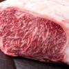 イメージのお肉