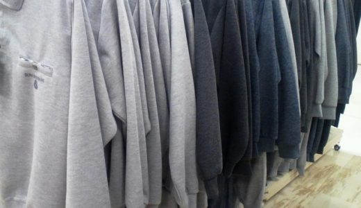 部屋着で外に出れる夏のメンズファッション。おしゃれな部屋着を選ぶ3つのポイント!