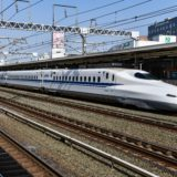 新幹線安く買う方法まとめ!予約がお得、当日でもチケット格安で購入できる?