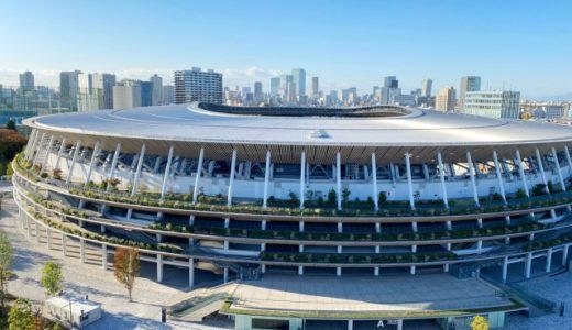 READY STEADY TOKYOー陸上競技(東京2020テストイベント)の出場選手と、タイムテーブルまとめ。