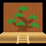 登米能(とよまのう)とは?おかえりモネで注目!いつ開催?隈研吾設計の伝統芸能伝承館 「森舞台」へのアクセスは?