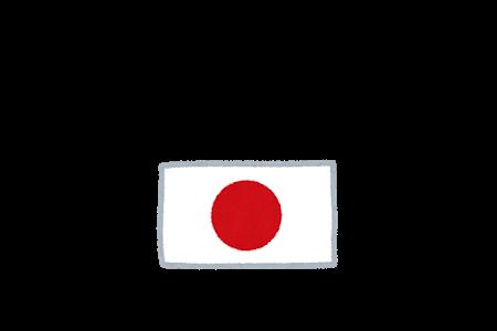 京都サンガの芝が…。ピッチを踏みにじる東京五輪組織委員会。アスリートファースト(笑)が聞いて呆れる。