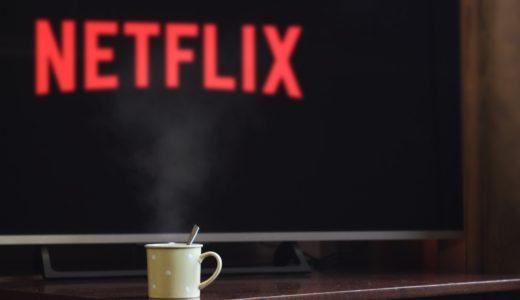 ミッチェル家とマシンの反乱!Netflixの大傑作アニメ。ネタバレとか検索しないでとにかく観て。