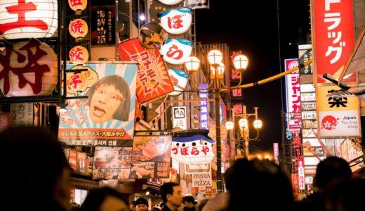 おちょやん最終回まであと2週間。エールは24週、おちょやんは23週。従来東京制作は26週、大阪制作は25週。